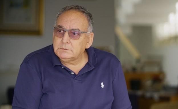 פרופסור זאב רוטשטיין