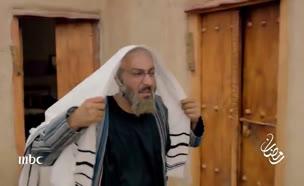 סדרה על יהודי כווית (צילום: חדשות)