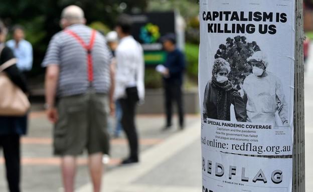 מחאה נגד מדיניות ממשלת אוסטרליה בקורונה (צילום: AFP)