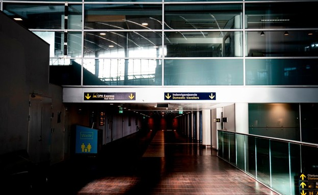 שדה התעופה בקופנהגן (צילום: AFP)