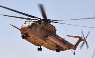 מסוק חיל האוויר (צילום: באדיבות גרעיני החיילים)
