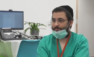 """ד""""ר יהודה סבינר- רופא חרדי בחזית הקורונה (צילום: N12)"""