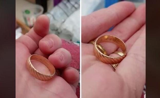הטבעת האבודה (צילום: מתוך הפרופיל של שני הובר סעד, פייסבוק)