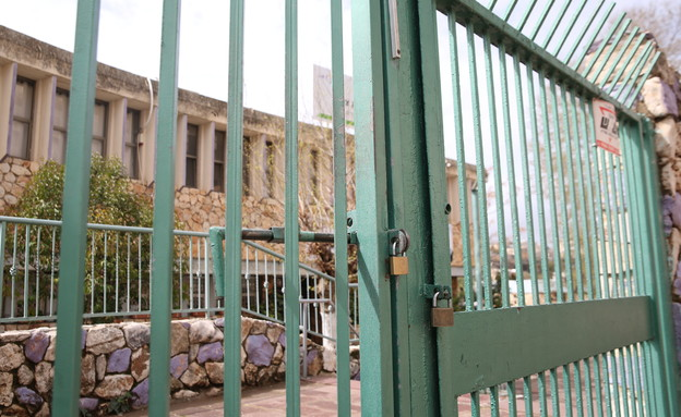 בית ספר סגור בצפת בגלל הקורונה (צילום: דוד כהן, פלאש 90)
