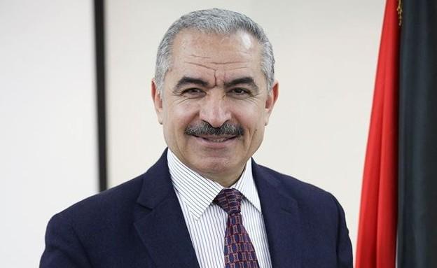 מוחמד אשתייה ראש הממשלה הפלסטיני