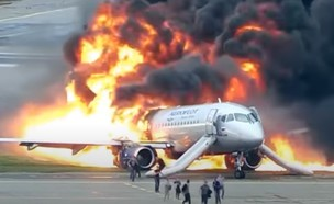 מטוס מתרסק (צילום: יוטיוב)