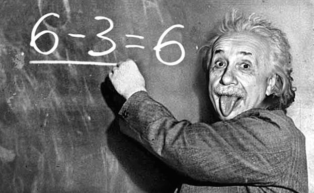 אלברט איינשטיין (צילום: history-lists.com)