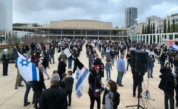 מחאת הדגלים השחורים בתל אביב