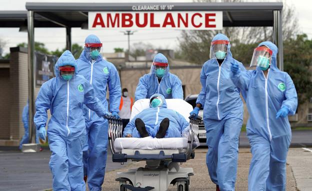 מתחם בדיקות קורונה ביוסטון, טקסס (צילום: AP)