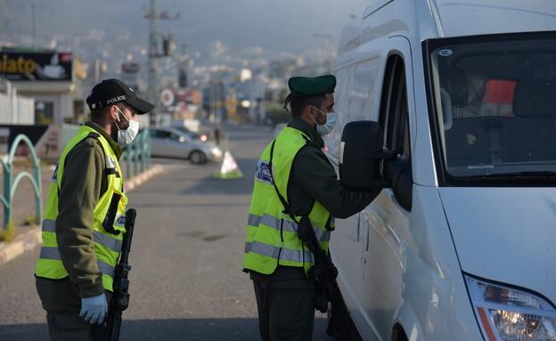 דיר אל אסד הבוקר,הסגר החל (צילום: דוברות המשטרה)