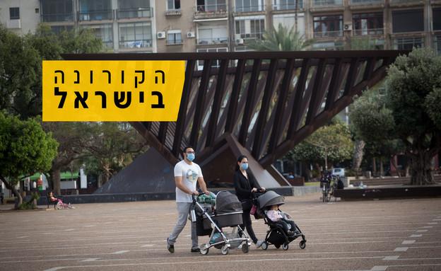 הקורונה בישראל (עיבוד: מרים אלסטר, פלאש 90)