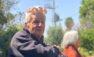 ניצול השואה משה דגן חגג יום הולדת 99 (צילום: באדיבות המשפחה)