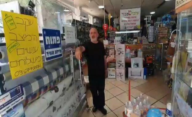 בעלי עסקים וחנויות בתל אביב שחזרים לעבוד