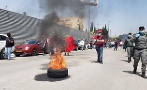 הפגנת עצמאים בירושלים