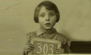 מרים בית תלמי כילדה בבית היתומים (צילום: באדיבות המצולמת)