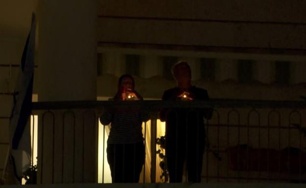 ערב יום השואה והגבורה
