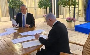 החתימה על ההסכם