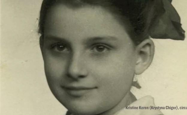קריסטין שיגר (צילום: United States Holocaust Memorial Museum United States Holocaust Memorial Museum, Youtube)