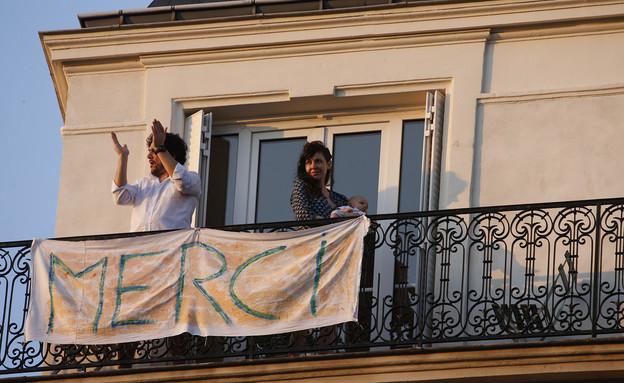 פריז 2 (צילום: Frédéric Soltan, getty images)