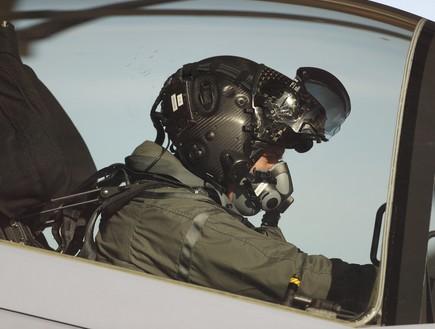 טייס חמקן (צילום: George Frey, GettyImages)