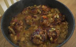 """תבשיל עוף, שומר ותפוזים (צילום: """"מבשלים עם קשת"""", קשת 12)"""
