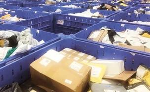 חבילות בדואר (צילום: מיכל רז-חיימוביץ', גלובס)