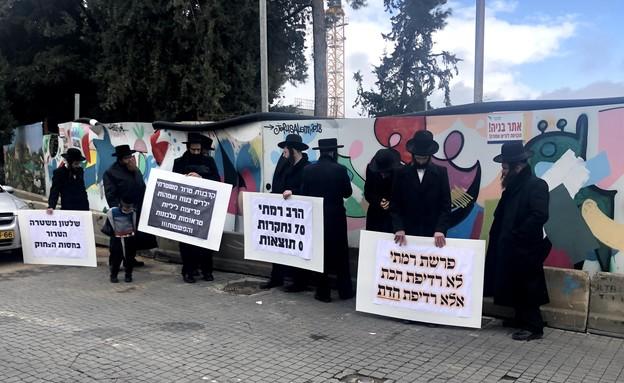 הפגנה תמיכה באהרון רמתי מחוץ לבית המשפט