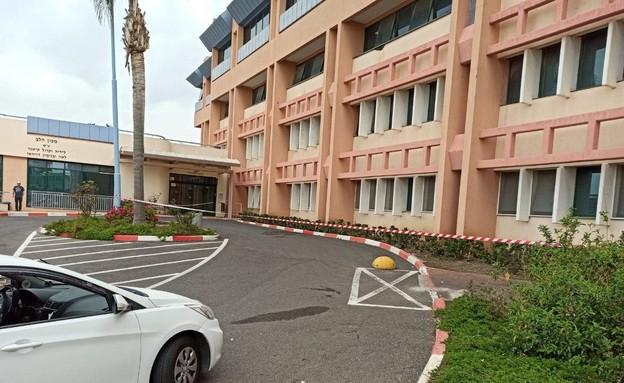 בית החולים פוריה בטבריה