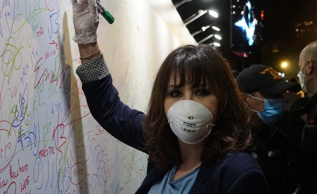 ירדה ארזי במחאת האומנים (צילום: ירדן אילון)