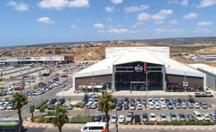 מרכזי ביג (צילום: ביג מרכזי קניות)