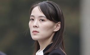 קים יו ג'ונג (צילום: ap)