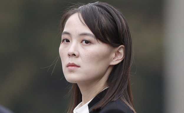 קים יו ג'ונג