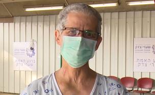 """חולה הקורונה שנגמל ממכשיר האקמו (צילום: מתוך """"חדשות הבוקר"""" , קשת 12)"""