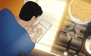 """מתוך סרטון אנימציה לזכרו של נועם גולדמן ז""""ל (צילום: שי גטסוף ובראל טולדנו)"""