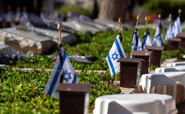 """אירועי יום הזיכרון התשע""""ט (צילום: פלאש 90, חדשות)"""
