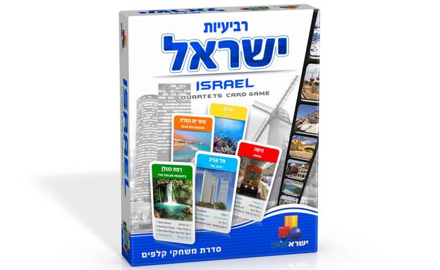 רביעיות ישראל - מחיר 24.90 שקלים להשיג ברשת עידן 2000