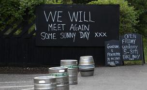 הפאבים הסגורים בבריטניה (צילום: GettyImages-Naomi Baker)