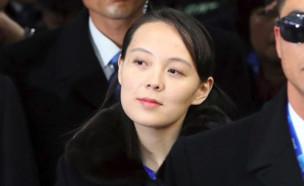 קים יו ג'ונג (צילום: kimyojong.official, instagram)