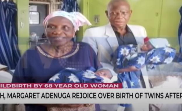 בת 68 ילדה תאומים (צילום: יוטיוב\TVC News Nigeria)