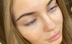 קיילי ג'נר ללא איפור. אפריל 2020 (צילום: צילום מסך מתוך האינסטגרם של קיילי ג'נר, instagram)