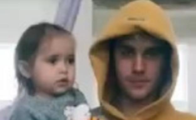 ג'סטין ביבר ואחותו הקטנה. אפריל 2020 (צילום: instagram)