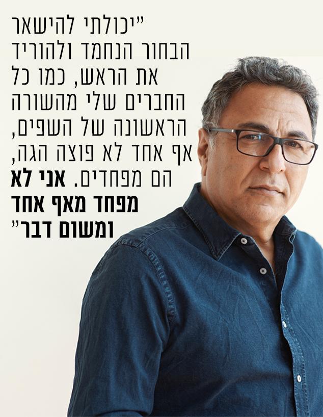 חיים כהן (צילום: שי פרנקו,רויטרס)