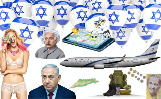 ישראל חוגגת 72  (צילום: pngguru, מעריב לנוער)