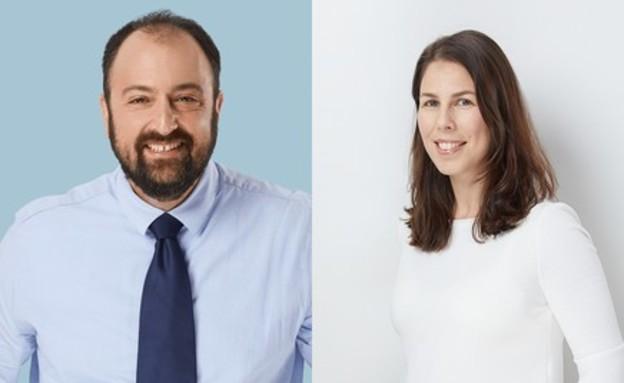 עורכי הדין אוהד גלעדי ורוני איטח-גנט