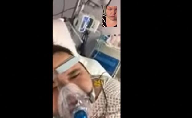 חולה קורונה בשיחת וידאו (צילום: SKY NEWS)