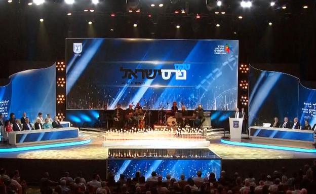 טקס פרסי ישראל (צילום: כאן 11)