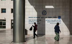 רשות המיסים ירושלים (צילום: Olivier FitoussiFlash90)
