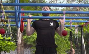 שיעור שני - תרגיל המתח (צילום: Ninja Cube)