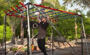 שיעור רביעי - מעברים (צילום: Ninja Cube)
