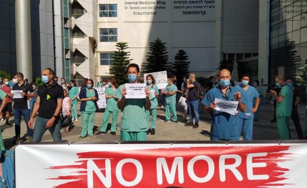 מחאת המתמחים (צילום: ארגון מרשם)